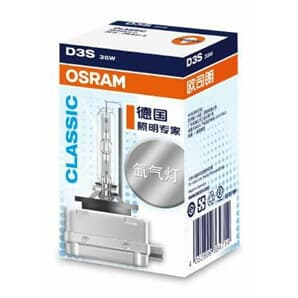 Osram Xenarc Classic D3S 35 PK 35W 42V kaufen - Autoteile-Preiswert