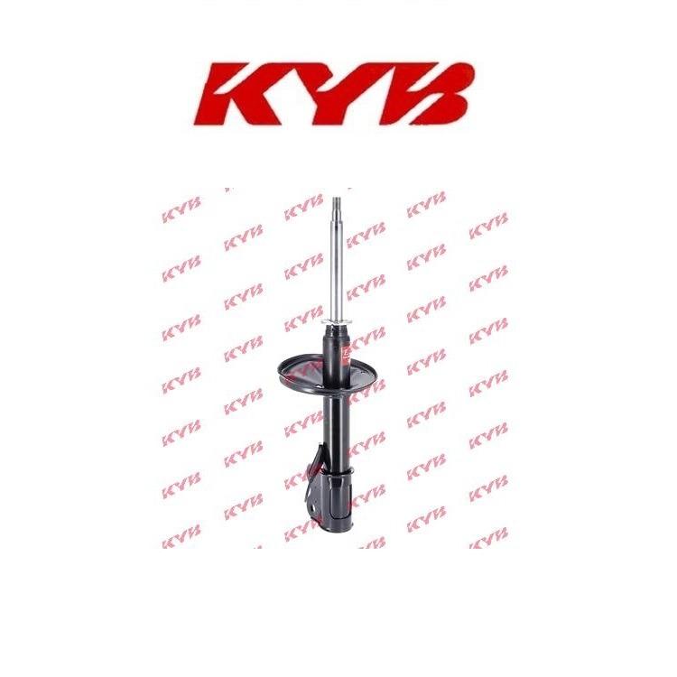 Kayaba Stoßdämpfer Excel-G Gas vorne rechts Toyota Corolla
