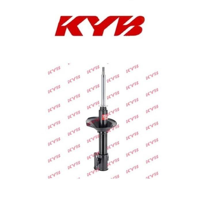 Kayaba Stoßdämpfer Excel-G Gas vorne links Subaru Forester