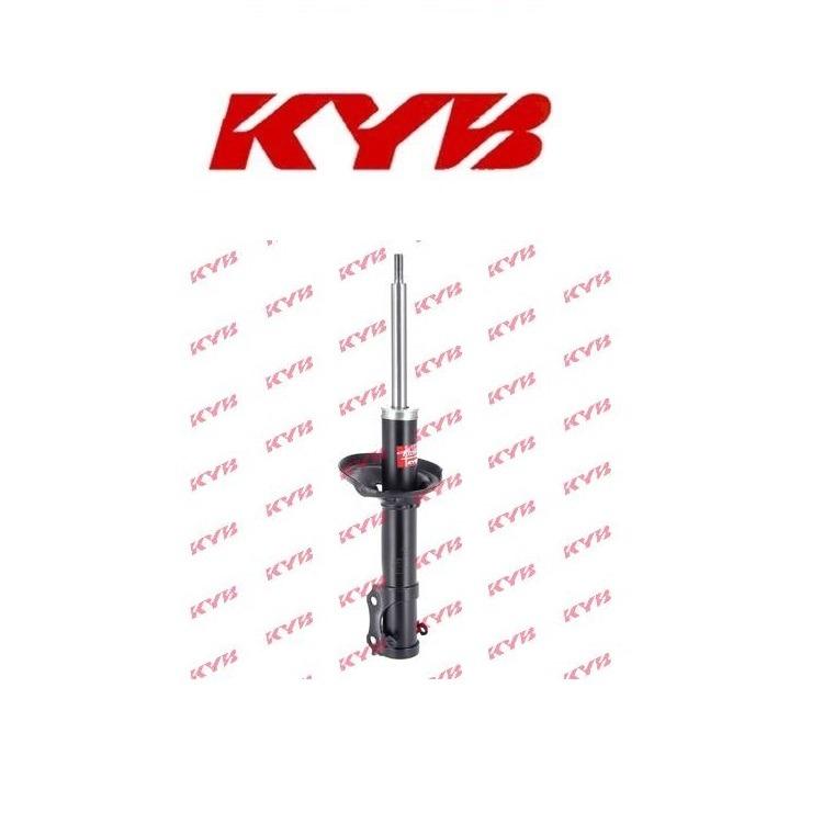Kayaba Stoßdämpfer Excel-G Gas vorne 334811 bei Autoteile Preiswert