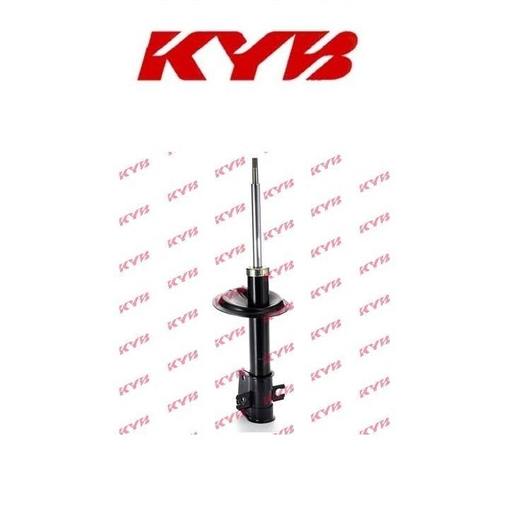 Kayaba Stoßdämpfer Premium Öl vorne 633731 bei Autoteile Preiswert